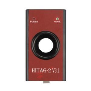 HiTag2 Key Programmer V3.1 (Red)