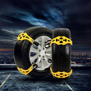 Anti-skid Chains Tendon Car Snow Chain Fit for 165-265mm Tires 8Pcs/Lot
