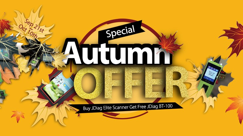 Autumn_Offer.jpg